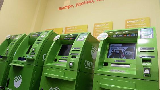 В 2017 сократится число банкоматов Сбербанка