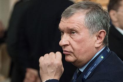 """Активы из """"Башнефти"""" выведены за полцены"""