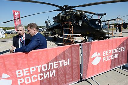 """Холдинг """"Вертолеты России"""" построит центр подготовки пилотов в Перу"""