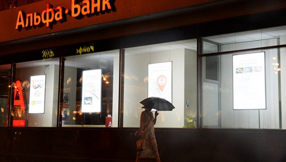 """Дочерний банк """"Альфа-банка"""" в Казахстане сменил главу правления"""