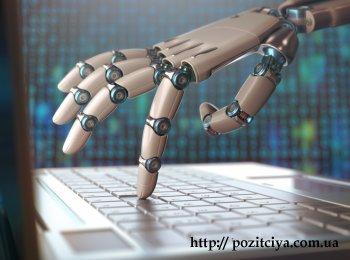 Робот-журналист опубликовал свой первый материал