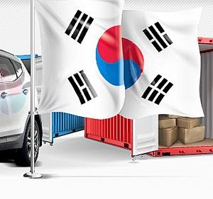 Доставить груз из Кореи в кратчайшие сроки?