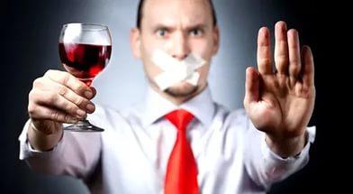 Скажем «нет» алкоголю!