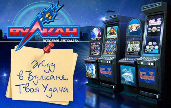 Бесплатный режим в азартных играх, зачем?