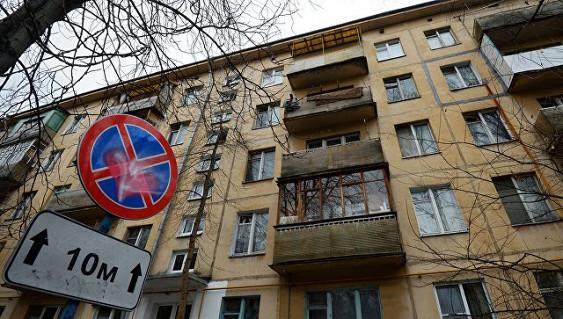 Митингующие приняли резолюцию против реновации в Москве