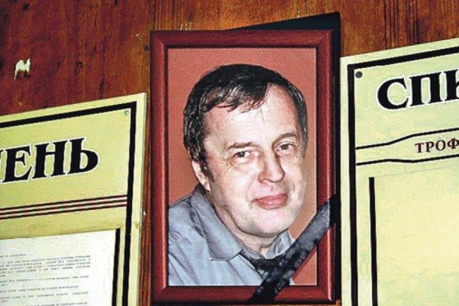 Милиция: убийцы судьи Трофимова пока не задержаны