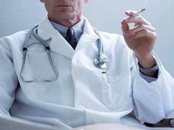 Курящие врачи