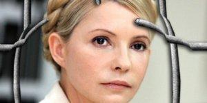 Вопрос с Тимошенко необходимо решить до ноября