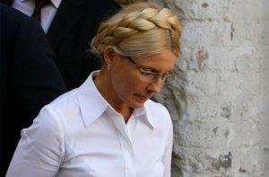 ПР: Тюремное заключение не сломает Тимошенко