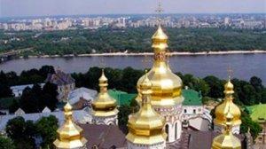 В Москве будут открывать празднование 1025-летия крещения Руси