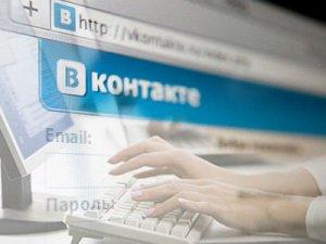 На социальную сеть «Вконтакте» подали иск