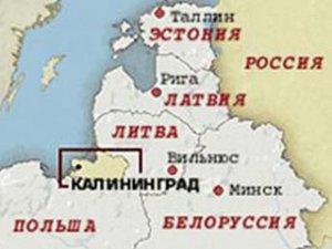 Литва может заблокировать сообщение между Россией и Калининградским регионом