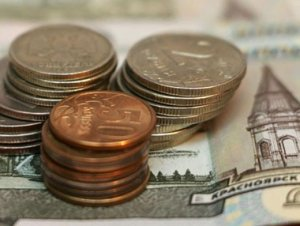 Экономические показатели страны в ближайшие десять лет не улучшатся