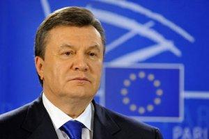 Виктор Янукович прибыл на саммит ЕС в Вильнюс