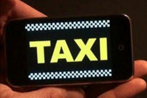 Барселона: мобильное приложение как защита от таксистов-рвачей