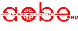 Теплые страны для россиян станут дешевле