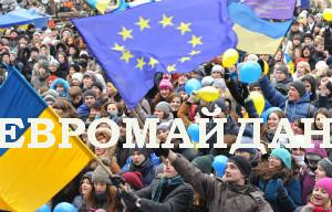 Премьер-министр Украины считает, что оппозиционеры переступили черту
