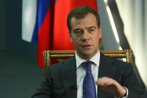 Дмитрий Медведев снял мораторий на иностранные займы субъектам РФ с высоким уровнем кредитного доверия