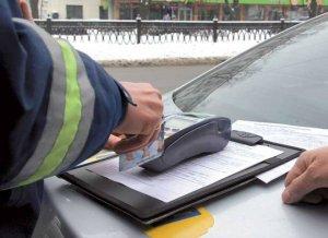 В Украине можно будет оплачивать штрафы ГАИ в режиме онлайн