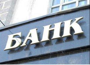 Рынок России чистят от сомнительных банков