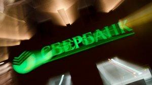«Сбербанк» зарабатывает на Интернете