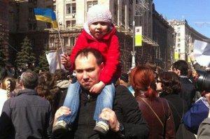 МВД объявило в розыск сына Анатолия Гриценко за Автомайдан