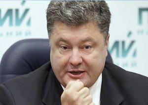 На Украину назначили гауляйтера
