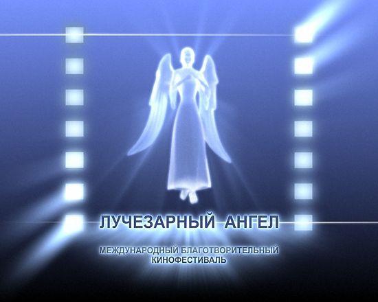 """В начале ноября """"Лучезарный ангел"""" воспарит над Москвой"""