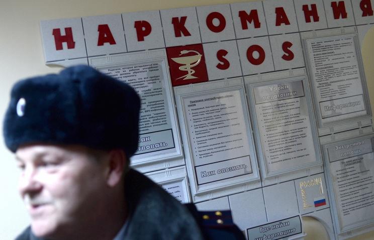 Медведев: государство должно обеспечивать поддержку системе лечения и реабилитации наркозависимых