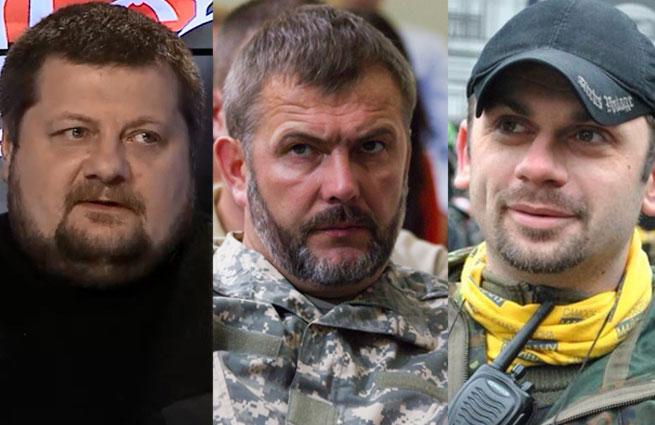 СК возбудил дело на депутатов Рады Левуса, Берёзу и Мосийчука