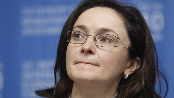 Банк России призывает экспортеров более равномерно продавать валютную выручку