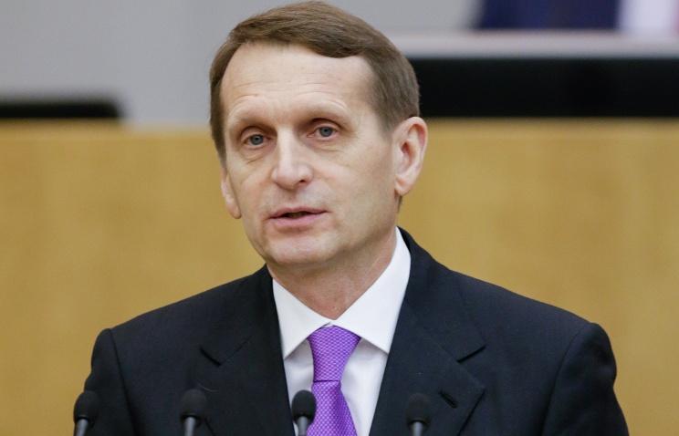 Нарышкин: никакие интриги Запада не помешают РФ развивать связи с партнерами по всему миру