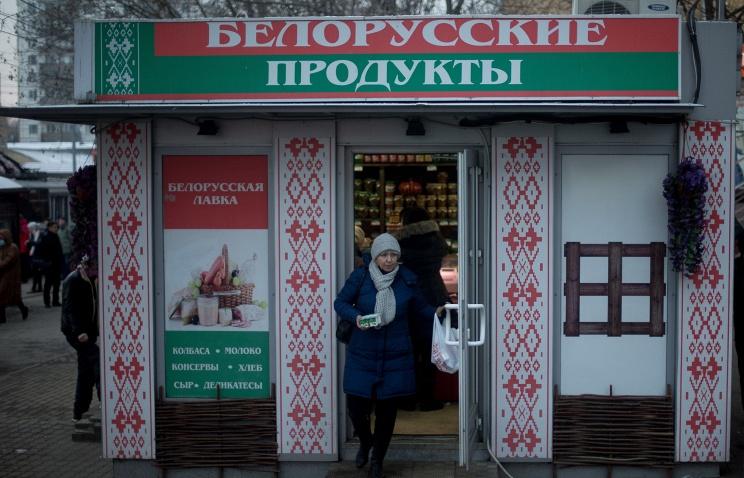 Замглавы МИД РФ: создание единого визового пространства с Белоруссией – логичный шаг