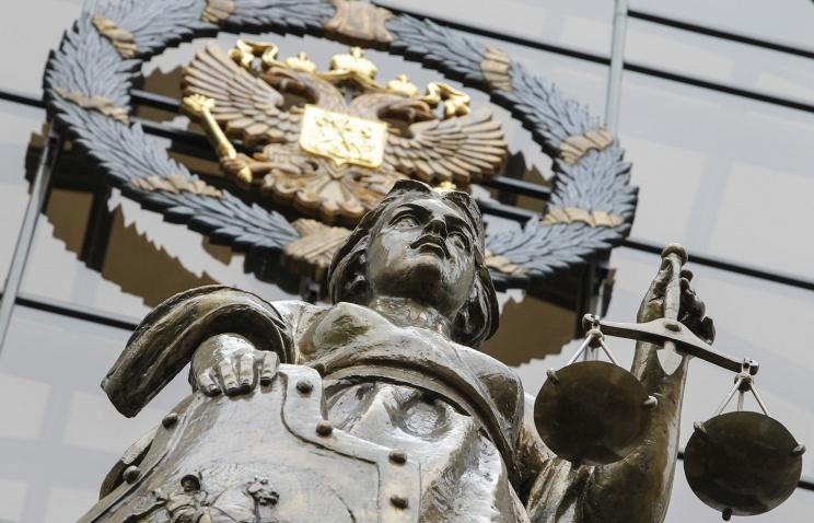 МИД РФ советует США и Евросоюзу оставить попытки давления на судебную систему РФ