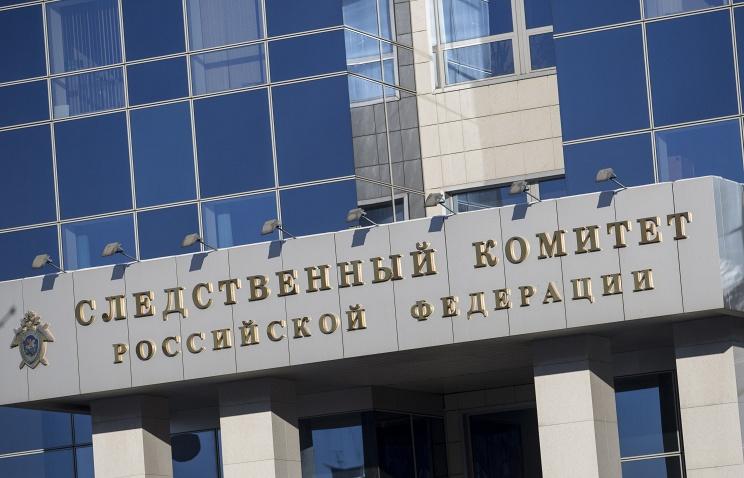 СК проведет свое расследование по факту нападения и грабежа журналистки LifeNews в Киеве