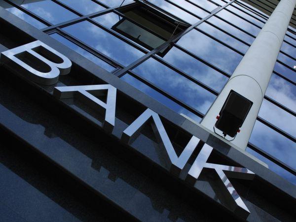 Быть докой в банковских услугах – легко и просто