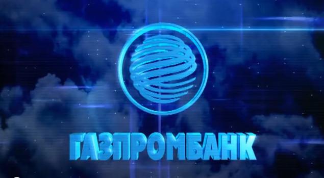Газпромбанк претендует на льготное кредитование системы, взимающей плату с грузового автотранспорта