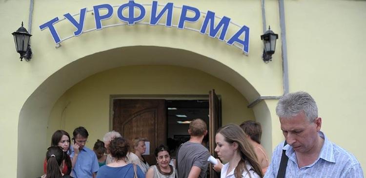 Российские туроператоры на грани краха и под угрозой уголовного преследования