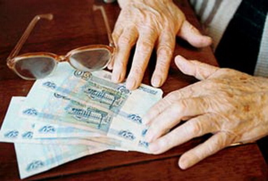 Российским пенсионерам урежут пенсии