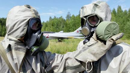 Центр биологических угроз в России