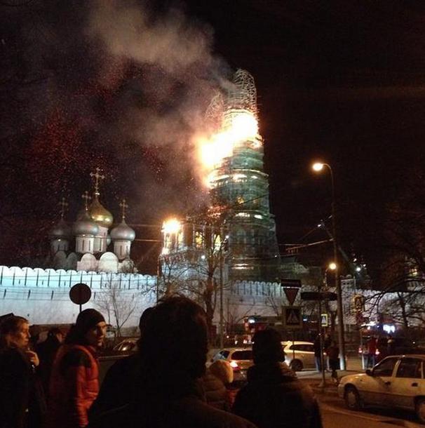 Кремль горит