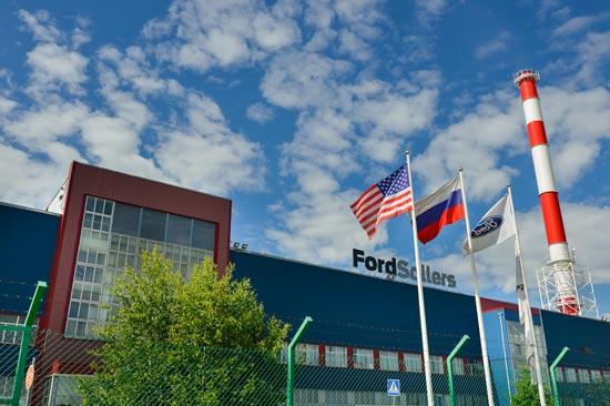 Российский завод Ford объявил бессрочную забастовку