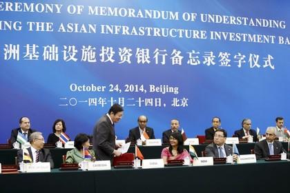 к Китайскому аналогу МВФ