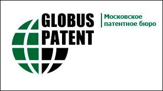 Globus Patent
