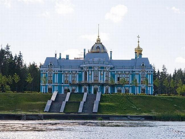 Вырица Ленинградской области