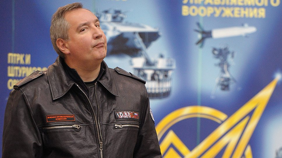 Рогозин на Шпицбергене – причина проблем у посла РФ в Норвегии