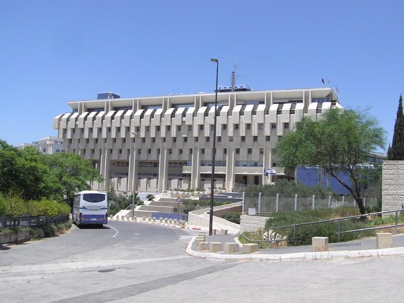 Израильское правительство потребовало от своих банков работать с учетом анти-российских санкций