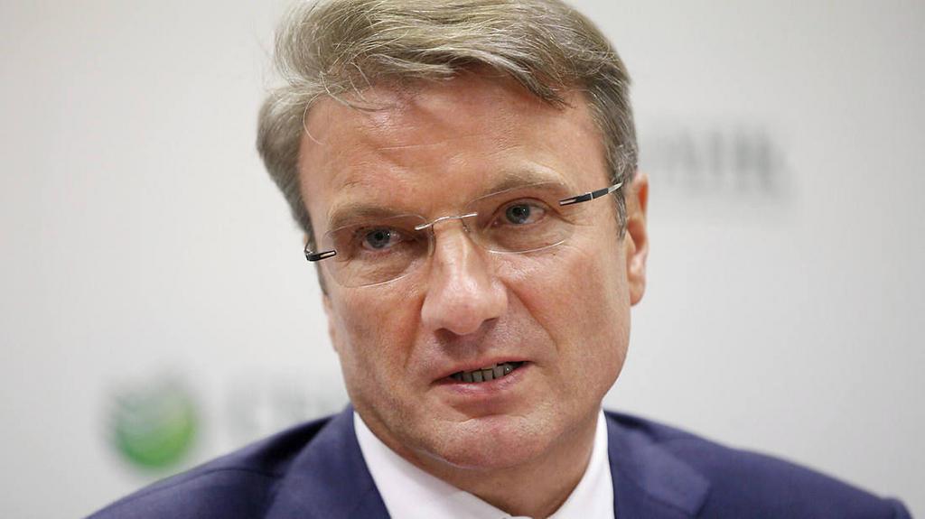 Сбербанк России отказался работать в Крыму
