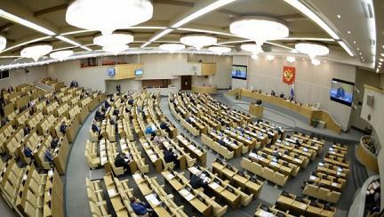 В Госдуму внесен законопроект устанавливающий запрет на проверки субъектов малого бизнеса