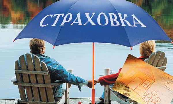 Президентом подписан закон о туристическом медстраховании: установлен минимум 2.000.000 рублей